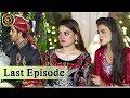 Sun yaara - Last Episode 28 - 17th July 2017 Junaid Khan & Hira Mani - Top Pakistani Dramas
