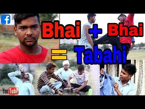 Bhai+Bhai=Tabahi||bhai bhai ka pyaar||RAIPUR K ROCKERS||