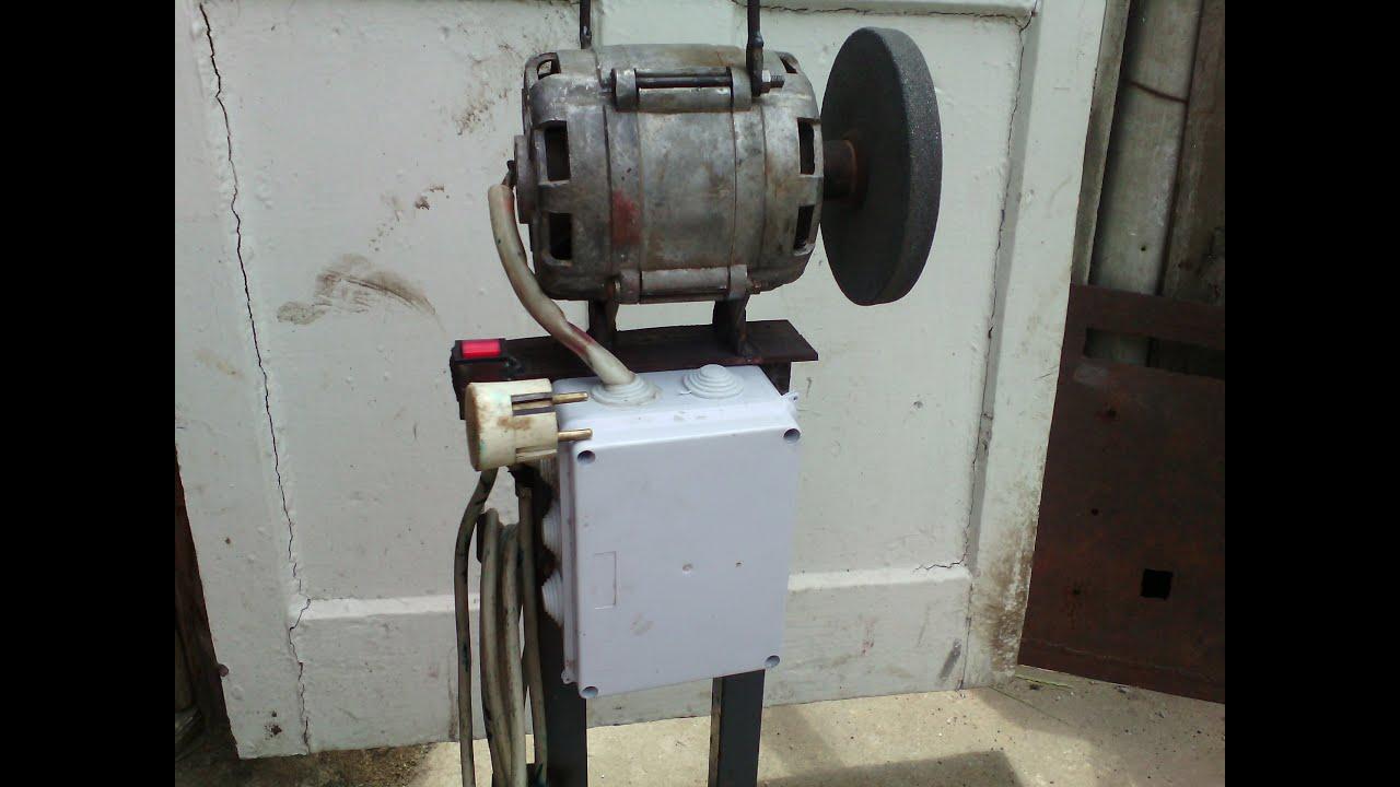 Как сделать точильный станок из стиральной машины