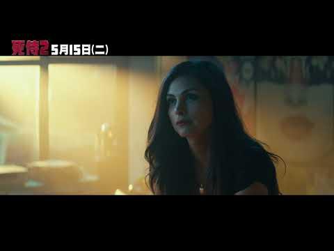 【死侍 2】激情四射預告 2018.5.15 (二) 15:00起 全球高潮再起