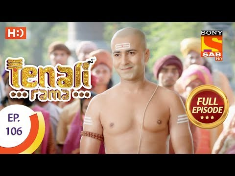 Tenali Rama - Ep 106 - Full Episode - 1st December, 2017 thumbnail