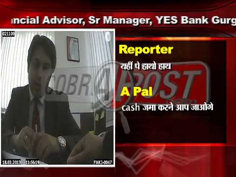 Cobrapost expose, Yes Bank; Case 1