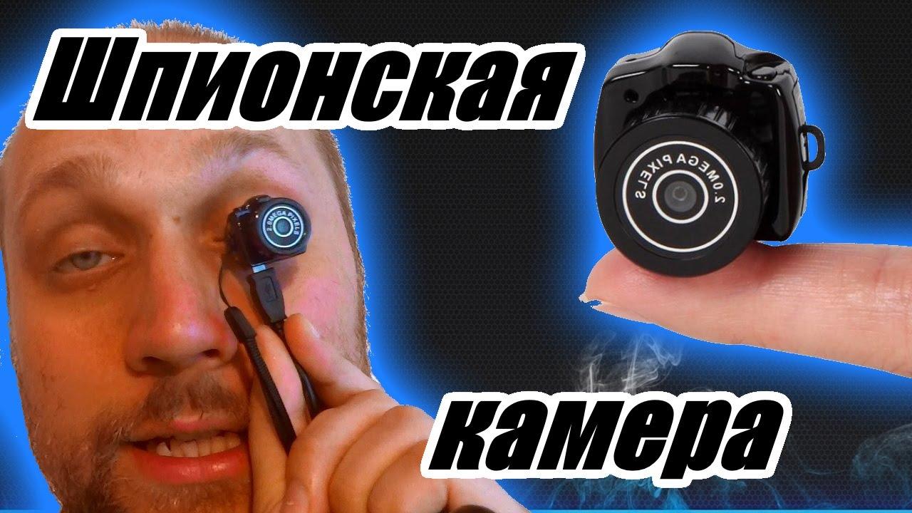 zhivaya-veb-kamera-moskvi-porno