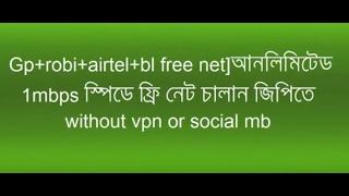 Gp+robi+airtel+bl free net]আনলিমিটেড 1mbps স্পিডে ফ্রি নেট চালান জিপিতে without vpn or social mb