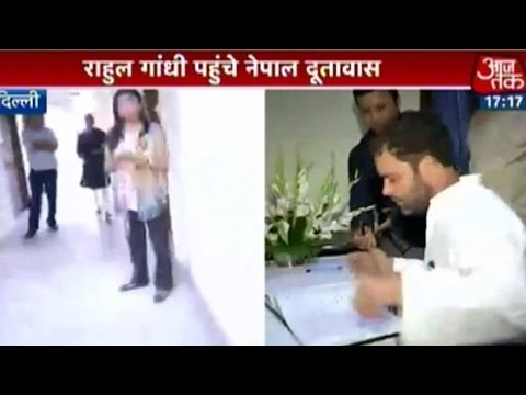 Rahul Gandhi Pays Tribute To Earthquake Victims