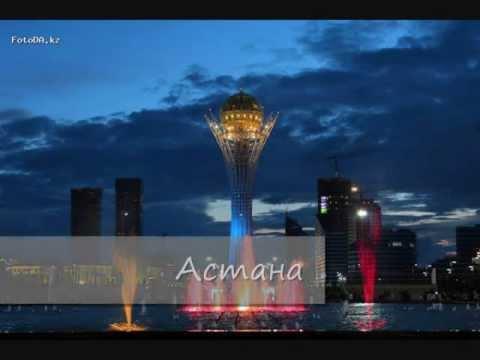 Стих на английском языке о родине казахстана