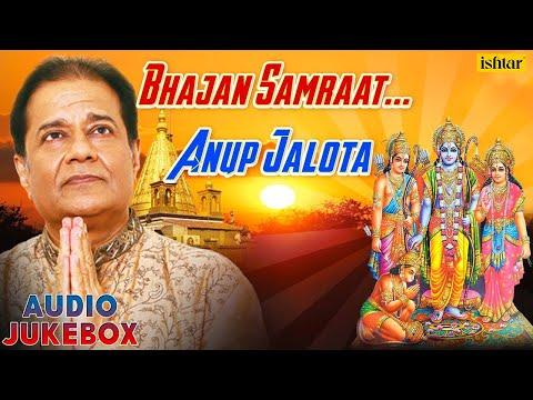 Bhajan Samraat : Anup Jalota ~ Best Hindi Devotional Songs    Audio Jukebox