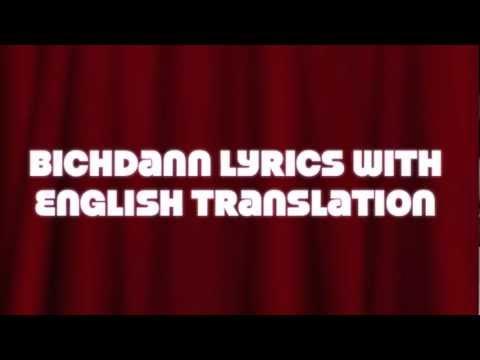 Bichdann Lyrics, Son Of Sardar, Rahat Fateh Ali Khan With English Translation video
