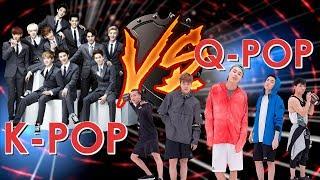 Q-Pop VS K-Pop\РЕАКЦИЯ\СМОТРИМ КЛИПЫ G-DRAGON\NINETY ONE\BTS  클 립보기  반응