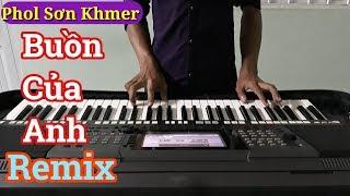 Nhạc Sống Khmer Remix 2018 | BUỒN CỦA ANH | Phol Sơn Khmer
