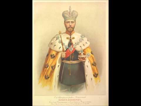 Акафист царю мученику