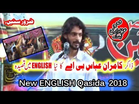 Zakir Kamran Abbas BA New English Qasida 2018