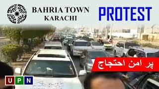 Protest Call By Bahria Town Karachi Dealers/Residents/Employees - 8 December 2018