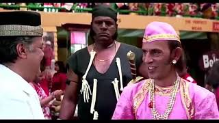 Isque movie comedy scence