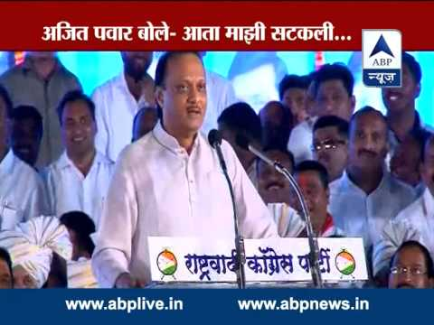 NCP's Ajit Pawar begins poll campaigning, says 'Aata Majhi Satakli'
