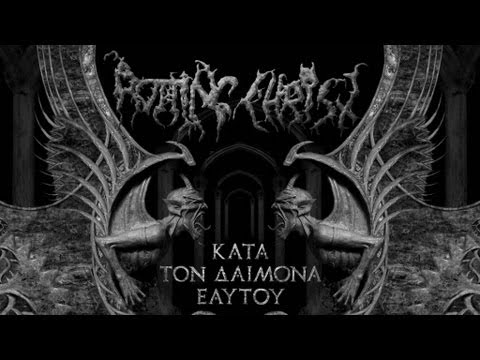 Rotting Christ - In Yumen Xibalba