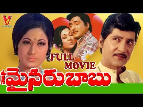 MINOR BABU | TELUGU FULL MOVIE | SHOBAN BABU | VANISRI | GUMMADI | V9 VIDEOS