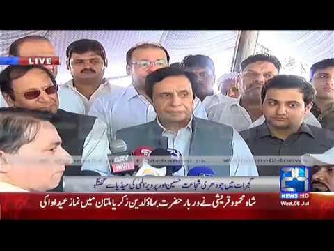 24 Live: Chaudhry Shujaat Hussain talking to media in Gujarat
