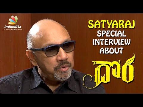 Sathyaraj Special Interview about Dora Movie | Katappa | Latest | Indiaglitz Telugu | Indiaglitz