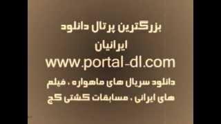 دانلود سریال های ماهواره - دوبله فارسی-Farsi1-GEM TV
