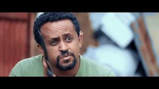 Felashaw 2 ፈላሻው 2 - New Ethiopian Movie 2016 [offical Trailer] - Coming Soon 2016