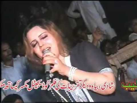 Anmol Sayal  Mera Kla Jo H0ya 05 24 video
