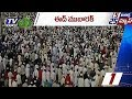 5 Minutes 25 News | 26th June 2017 | TV5 News