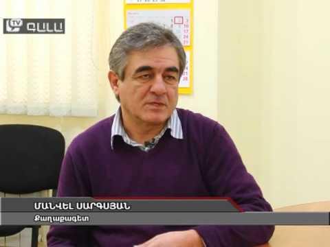 «Առանցքում». Հարցազրույց Մանվել արգսյանի հետ