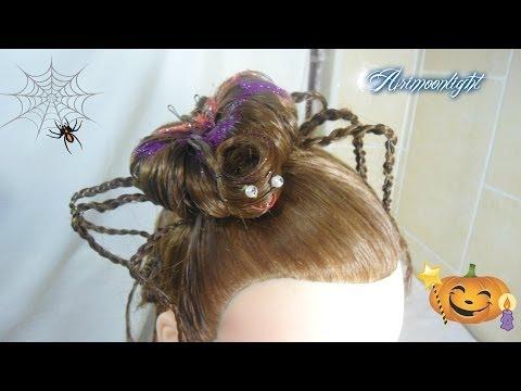 peinado araña para halloween/hairstyle halloween spider/прическа Хэллоуин паук