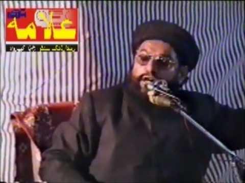 Hazrat Yousuf Aleh Sallam by ALLAMA AHMED SAEED MULTANI RA