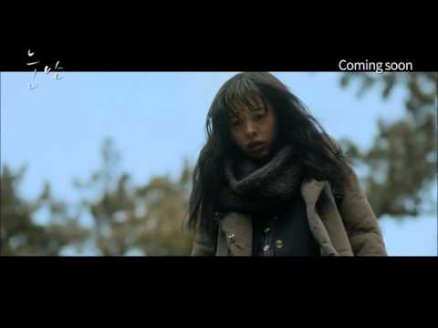 [ENG SUB] Nunbal (눈발) Trailer