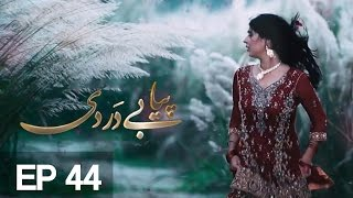 Piya Be Dardi Episode 44