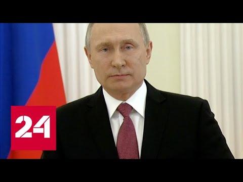 Факты: ЦИК подвел итоги выборов. От 23.03.18 - Россия 24