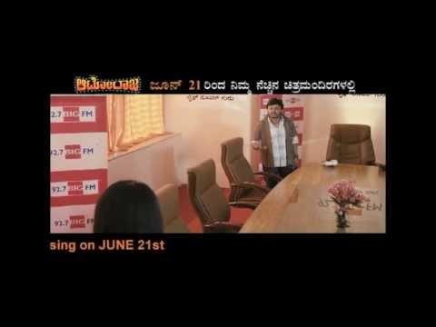 auto Raja Kannada Movie heat Dialog video