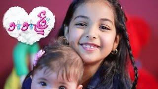 كليب وع البوبو - رنده صلاح | قناة كراميش Karameesh Tv