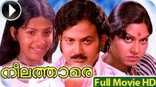 Neelathamara - Malayalam Full Movie - Neelathamara - Full Length Malayalam Movie [HD]