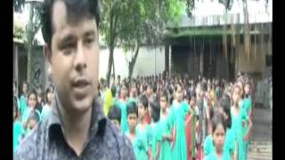 Kishoreganj Upazila Under Nilphamari Primary Education News in ASIAN TV-08.10.2015