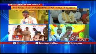 Ugadi Panchangam 2018 LIVE From Raj Bhavan | Ugadi Panchangam and Rasi Phalalu | hmtv