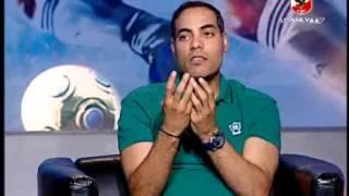 الكابتن خالد بيبو ومستقبل الاهلى والاستعدادا للمغرب التطوانى