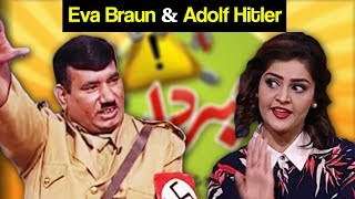 Khabardar Aftab Iqbal 23 June 2017 - Eva Braun & Adolf Hitler - Express News