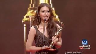 มิว นิษฐา รับรางวัลสุพรรณหงส์ สาขาผู้แสดงนำหญิงยอดเยี่ยม (Best Actress) 06.03.60