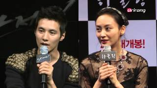 Showbiz Korea-WON BIN & LEE NA-YOUNG GET MARRIED IN GANGWON-DO PROVINCE   배우 원빈-