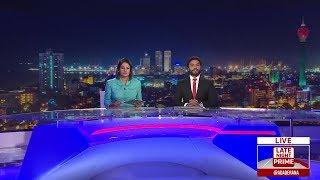 Ada Derana Late Night News Bulletin 10.00 pm - 2019.04.10