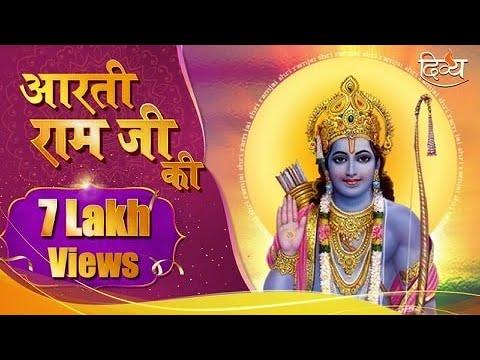 Aarti Ram Ji By Kailashanand Ji Maharaj | Channel Divya