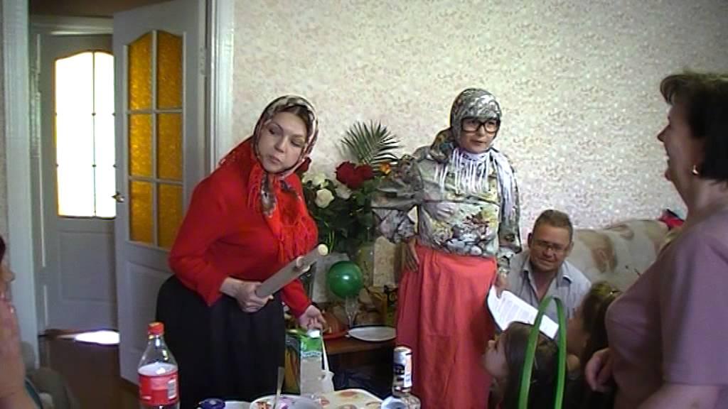 Поздравление бабка повитуха