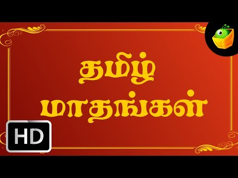 Chitiraiyil - Chellame Chellam - Cartoon animated Tamil Rhymes For Kids video
