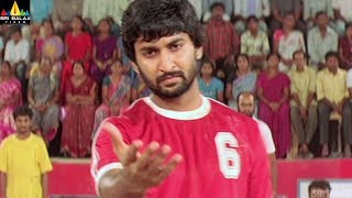 Bheemili Kabaddi Jattu Movie Climax | Kabaddi Final Match | Telugu Movie Scenes | Sri Balaji Video