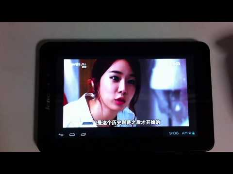 Lenovo Ideapad A1 running Android ICS 4.0.4 (with instructions and