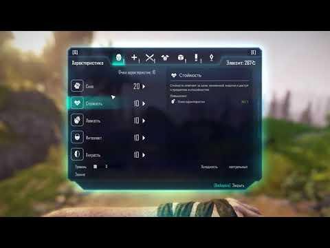 ELEX: Гайд по Развитию Персонажа