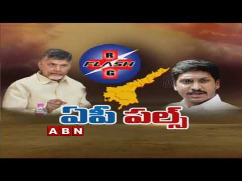RG Flash Team Survey report on AP Politics for 2019 Elections | TDP | YCP | Janasena | BJP